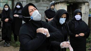 عدد يومي قياسي.. 3574 إصابة جديدة بكورونا في إيران