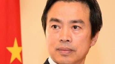 العثور على سفير الصين في إسرائيل ميتاً في منزله
