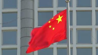 الصين تفاجئ العالم.. احتياطياتها الأجنبية تزيد 10 مليارات دولار