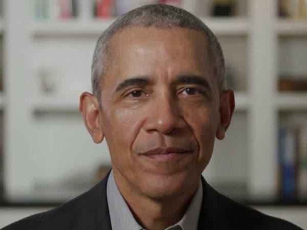 الرئيس الأميركي السابق أوباما يندد بعنف الاحتجاجات