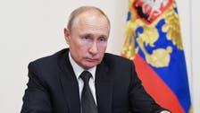 Coronavirus: Putin orders support for Russia's oil industry