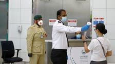 UAE experiences one-day spike in new COVID-19 cases