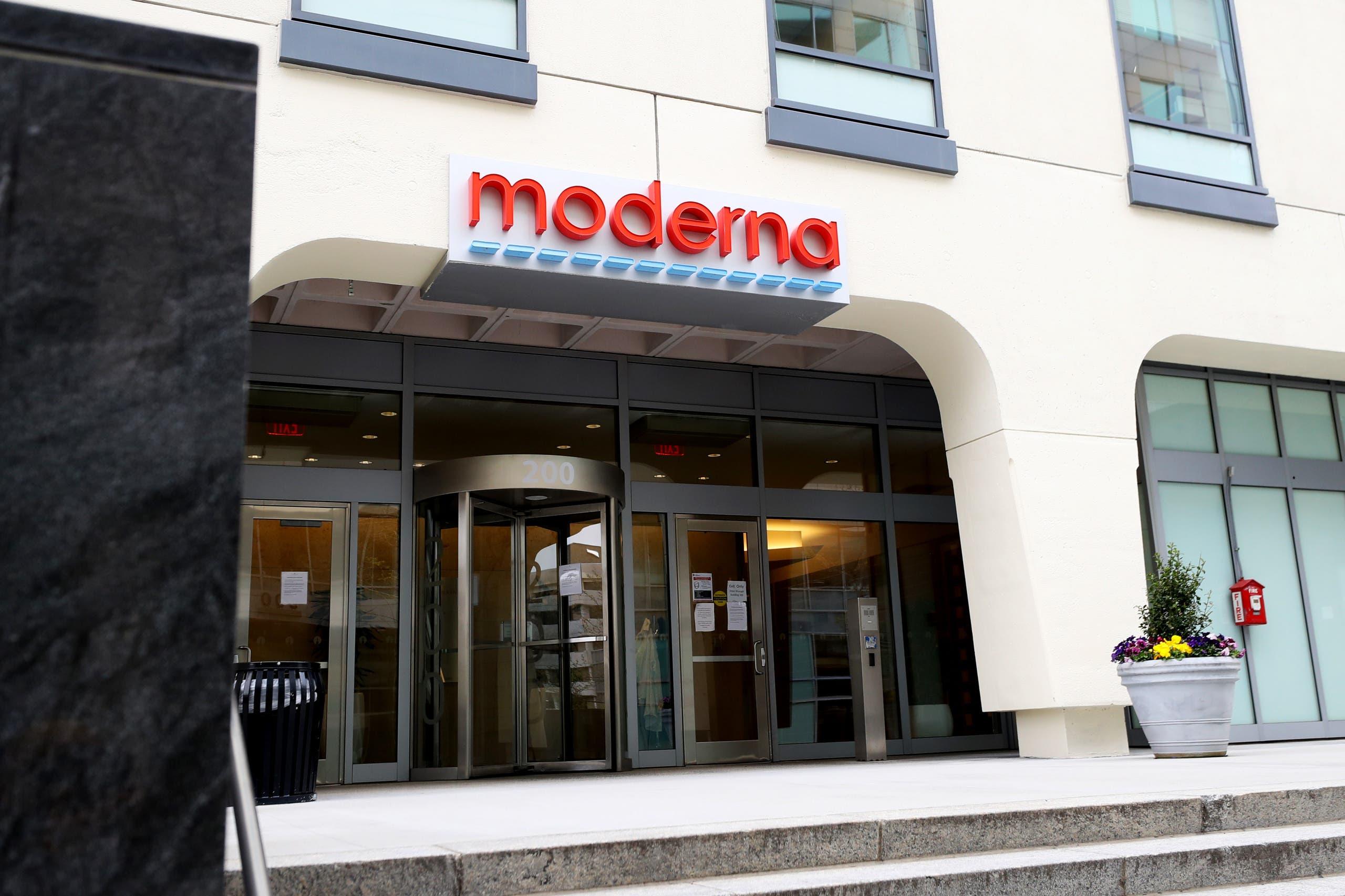مقر شركة مودرنا في ماساشوستس