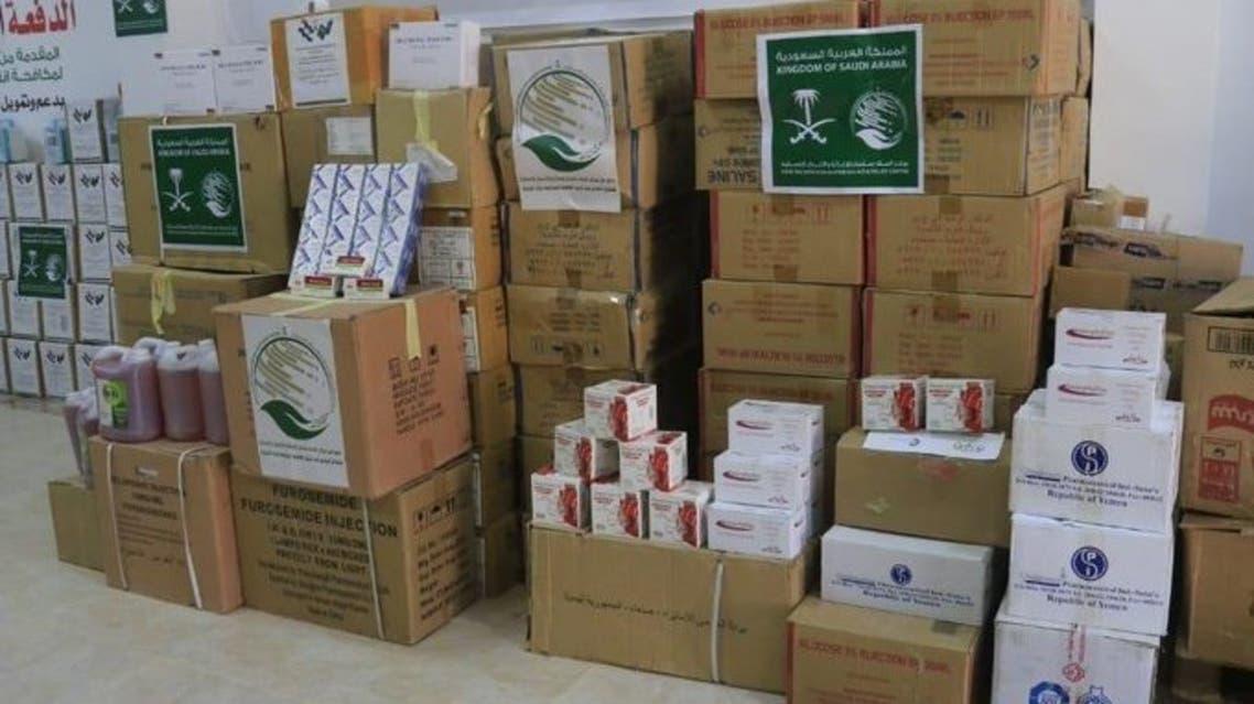 مركز الملك سلمان يسلم اليمن مساعدات جديدة لمواجهة كورونا