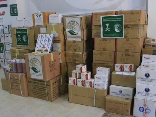 """""""مركز الملك سلمان للإغاثة"""" يمول مشاريع تدعم 22.5 مليون يمني"""