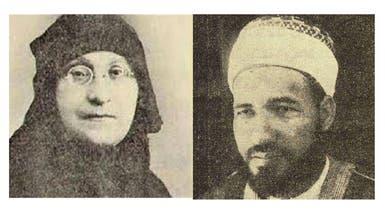 """حكاية """"المرشد"""" وأول رئيسة لقسم """"الأخوات المسلمات"""" (1)"""