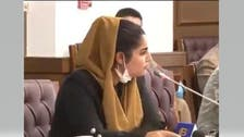 نائبة أفغانية تهاجم إيران: يطلقون النار على شعبهم فماذا نتوقع لأبنائنا؟