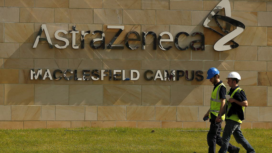 A sign is seen at an AstraZeneca site in Macclesfield, UK. (File photo: Reuters)