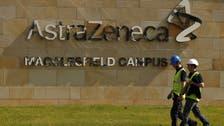 UK coronavirus drugmaker AstraZeneca receives $23.7 mln from US government agency