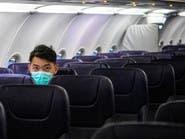 تذكرة الطيران تقفز بهذه النسبة عند استئناف الرحلات الجوية