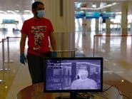 832 إصابة بكورونا في الإمارات.. وتمديد فترة حظر التجول