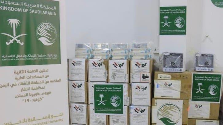 22.5 مليون يمني يستفيدون من مشاريع مركز الملك سلمان