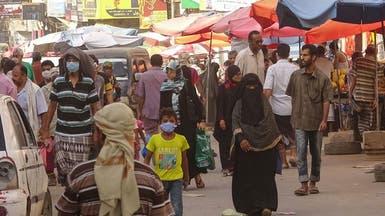 لمواجهة كورونا.. الاتحاد الأوروبي يدعم اليمن بـ55 مليون يورو