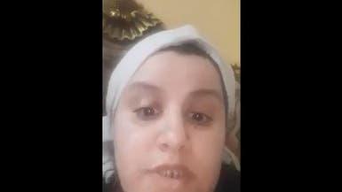 شاهد مصرية مريضة بكورونا تستغيث عبر فيسبوك: أنقذوا أولادي