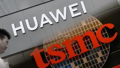 شركة تايوانية في مرمى نيران بكين وواشنطن.. وهواوي بمأزق