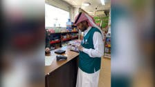 Coronavirus: Over 80pct of Saudi grocery, supply stores switch to using e-payments