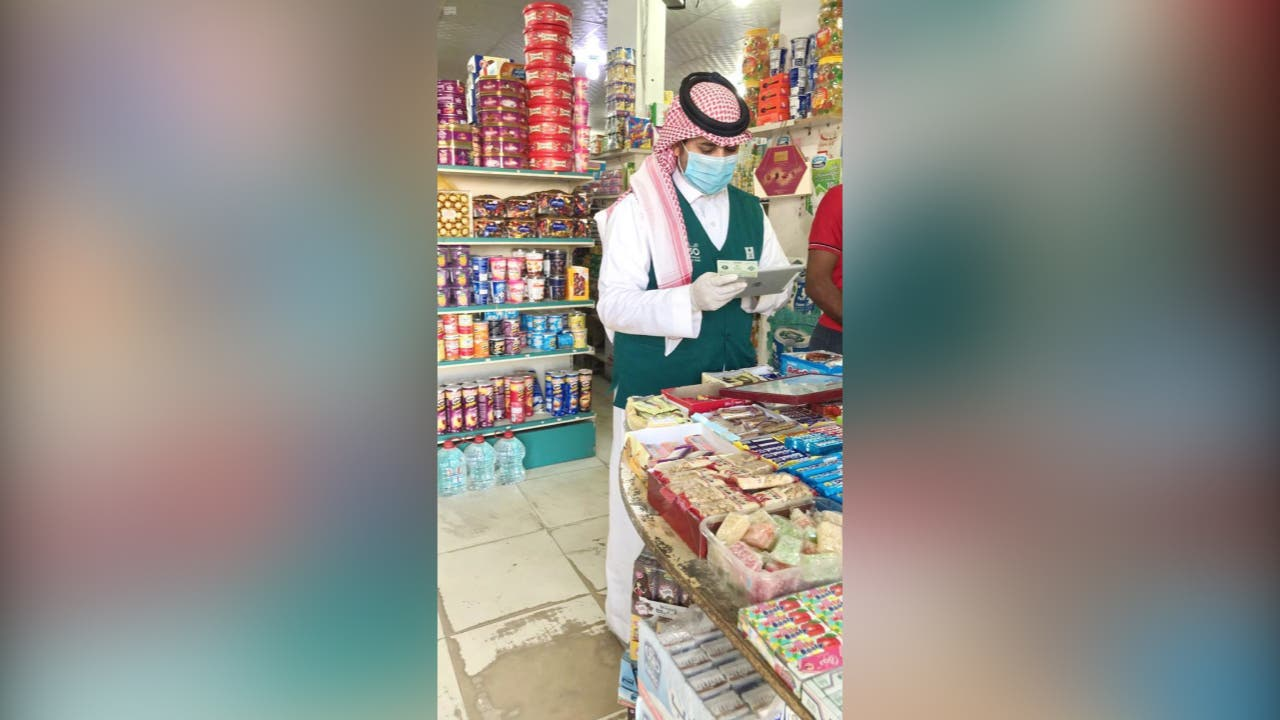 A Ministry of Commerce employee inspects a grocery store. (SPA)