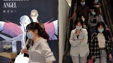 """أعلنت عن """"نجاح استراتيجي"""".. الصين تسجل 4 إصابات بكورونا"""
