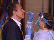 فيديو.. حاكم نيويورك يخضع لفحص كورونا مباشرة على التلفزيون