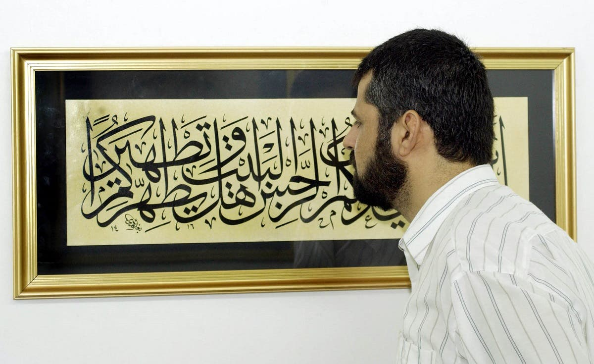 A visitor looks at a calligraphy piece by the famous Arab calligrapher Hashim Bagdadi at the Sharjah Calligraphy Museum. (File photo: Reuters)