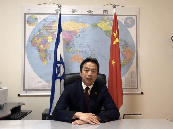 الصين ترسل فريقاً إلى إسرائيل لإعادة جثمان سفيرها المتوفى