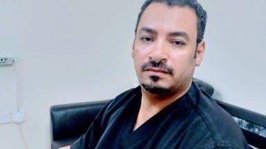 من أبطال صحة السعودية.. توفي بكورونا وهذه قصته
