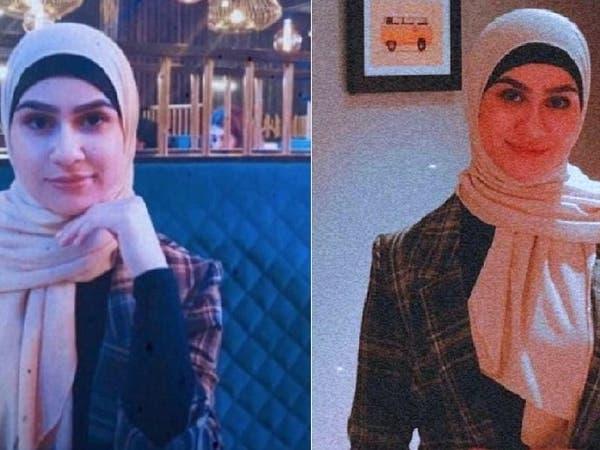 لبنانية خرجت لتشتري احتياجات للبيت بإنجلترا فقتلوها