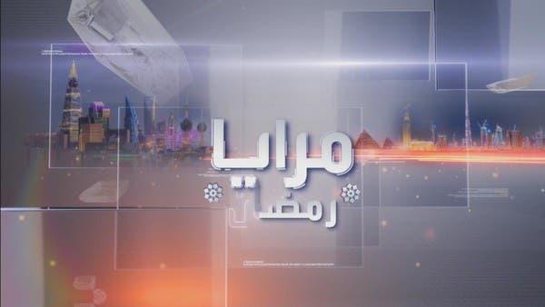 مرايا رمضان   الطيب صالح .. عرس الزين
