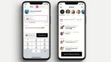 أول تطبيق يتيح تحويل الأموال عبرمنصات التواصل في الإمارات