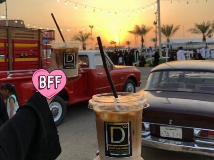 مرزوقة تفوز على أبوقحط..  مسابقة سعودية أشعلت تويتر
