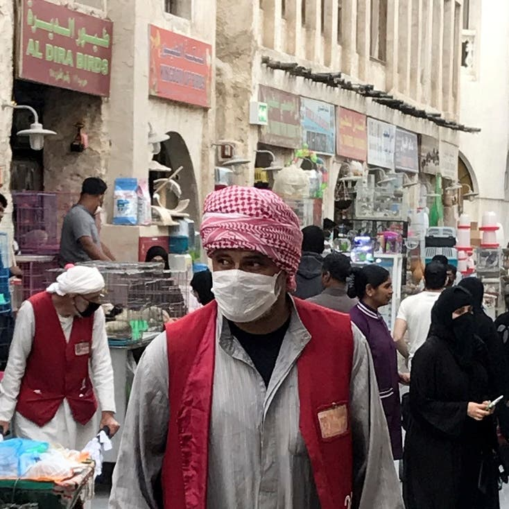 Coronavirus: Qatar stops all commercial activities until end of May amid COVID-19