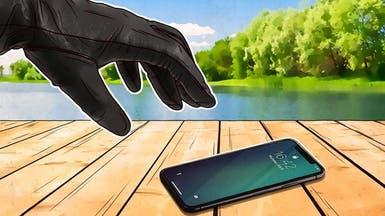 ما الذي يجب عليك فعله قبل فقدان الهاتف الذكي وبعده؟