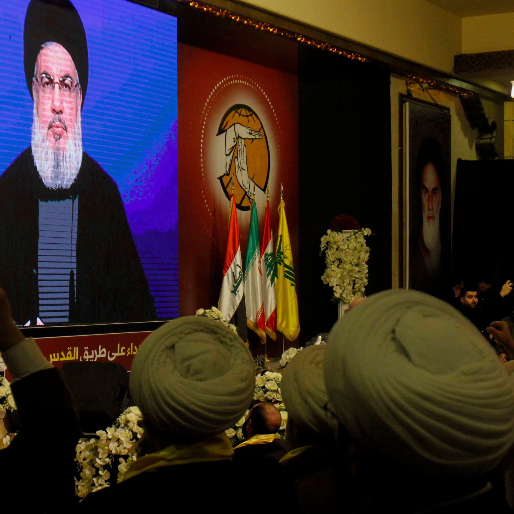 دعوى في لبنان ضد فساد حزب الله.. ومحامٍ يشرح