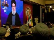 """""""حزب الله يجاهر بالأموال فلماذا لا يدفع؟"""".. إخبار ضده في لبنان"""