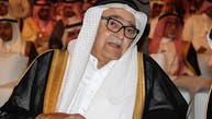 وفاة الملياردير السعودي صالح كامل