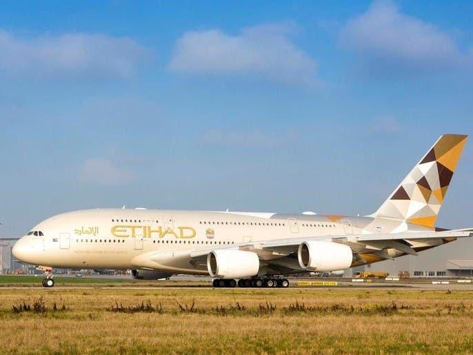 الاتحاد للطيران تشغيل أول رحلة تجارية من دولة خليجية إلى إسرائيل