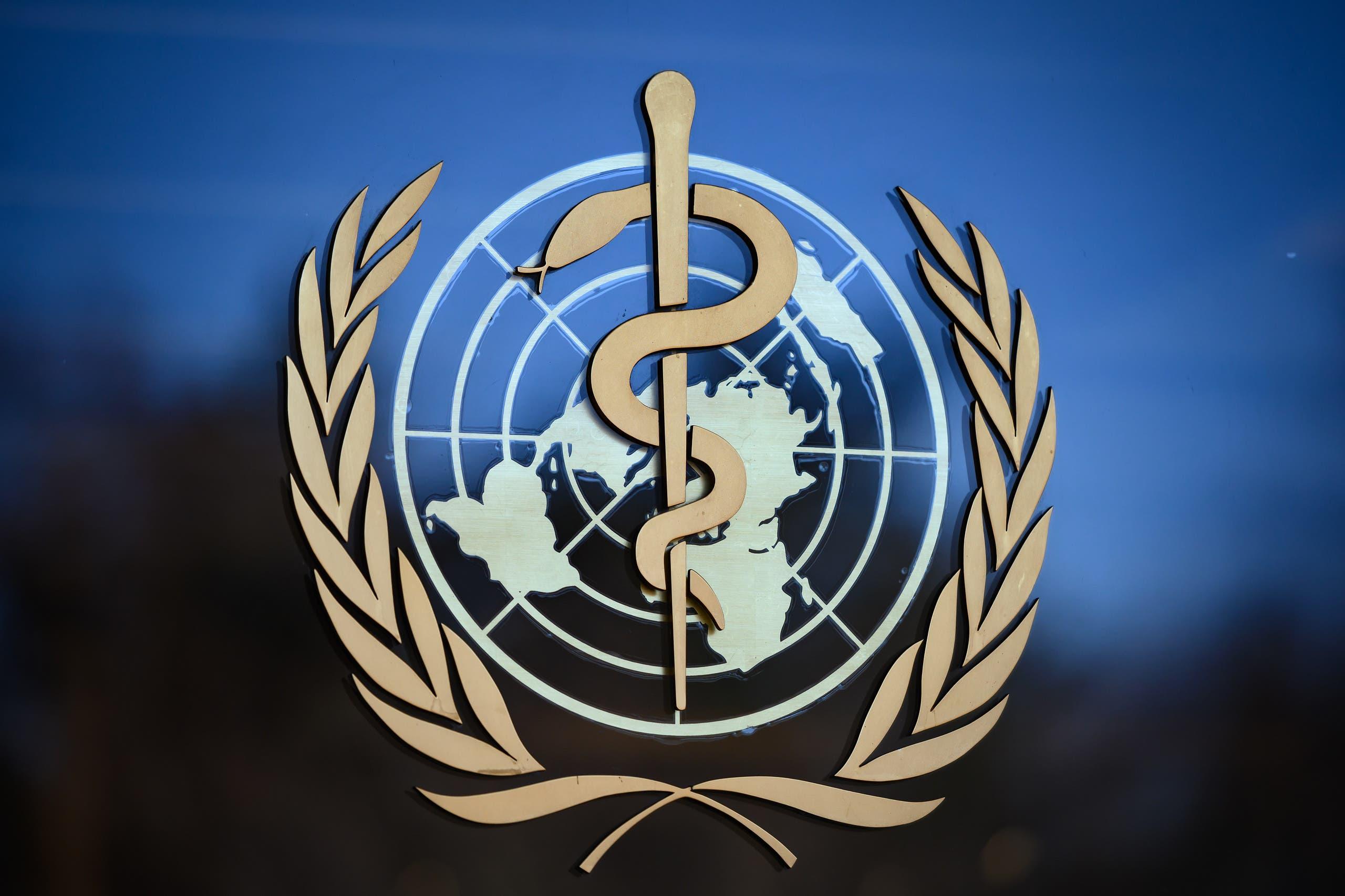 شعار منظمة الصحة العالمية(أرشيفية- فرانس برس)