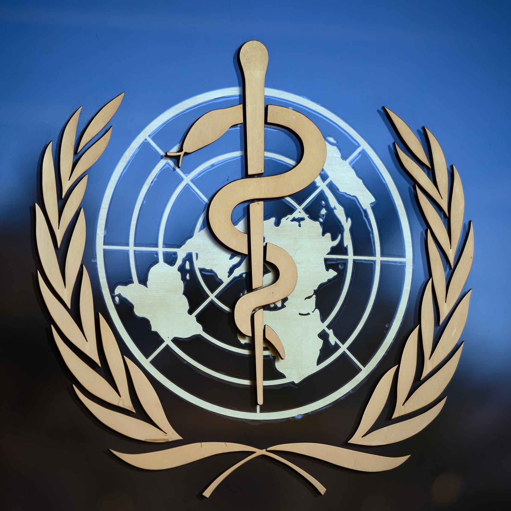 الصحة العالمية توافق على إجراء تحقيق دولي حول الوباء