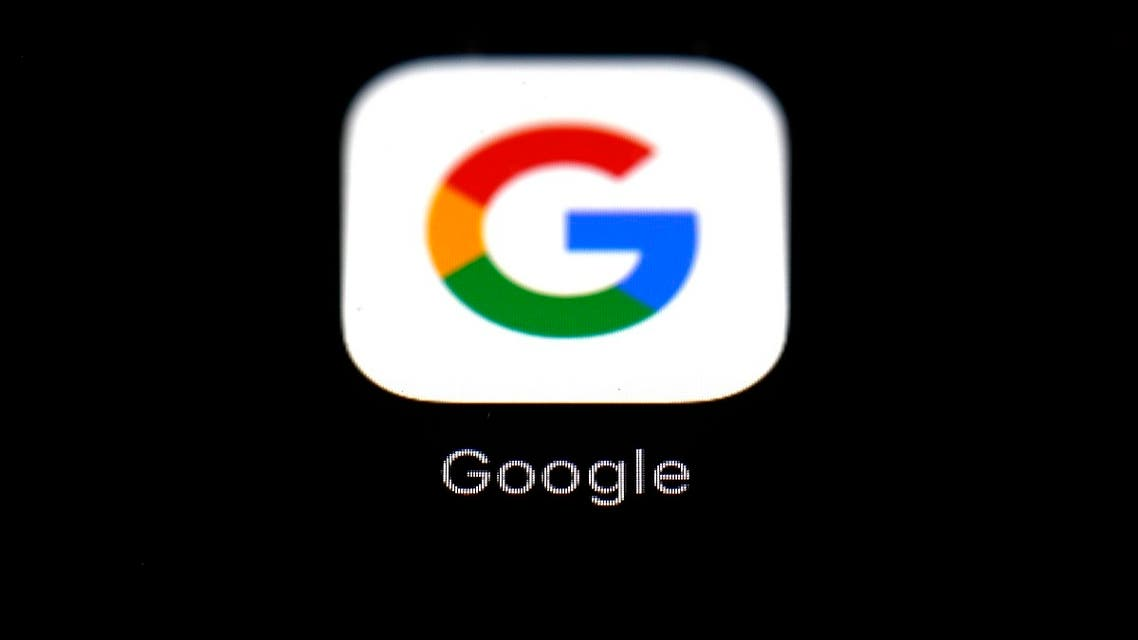This March 19, 2018, file photo shows the Google app on an iPad in Baltimore. (AP)