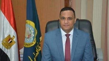 مصر.. إصابة محافظ الدقهلية بكورونا