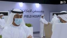 Coronavirus: Abu Dhabi Crown Prince inspects field hospital with 1,200 bed capacity