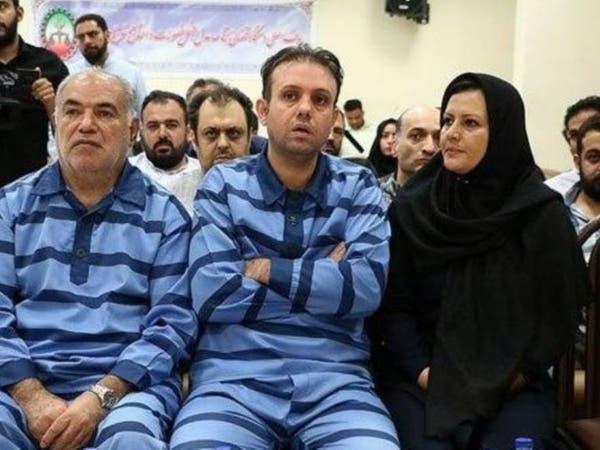 إيران.. الإعدام لسلطان السياراتوزوجته والسجن لنائبين