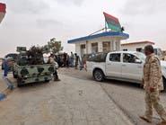 ليبيا.. غارات على قاعدة الوطية تدمر منظومة دفاع تركية