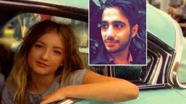 سويدية تخلت عن صديقها العراقي فقتلها بسكين وفظّع بجسدها