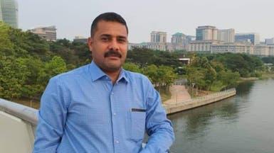 فيسبوك يزعج الحوثي.. اعتقال أستاذ طلب إطلاق مختطفين