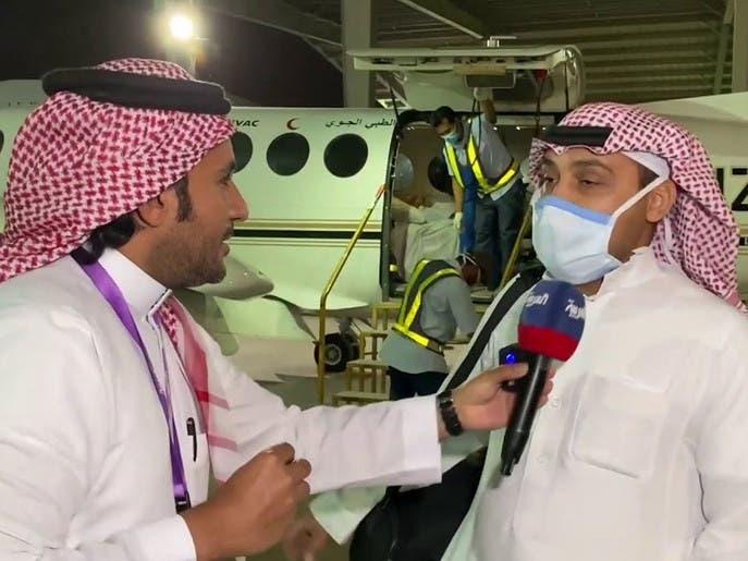 نشرة الرابعة | شاهد الأسطول السعودي للإخلاء الطبي الجوي وأبرز خدماته