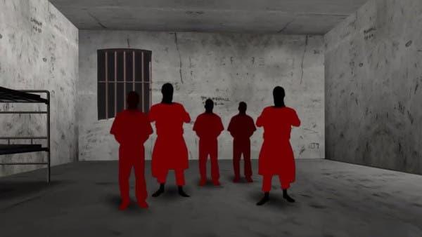 هيومن رايتس: كورونا يضرب سجن قطر المركزي