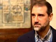 كيف تجرأ رامي مخلوف على المساس بالأسد في عقر داره؟
