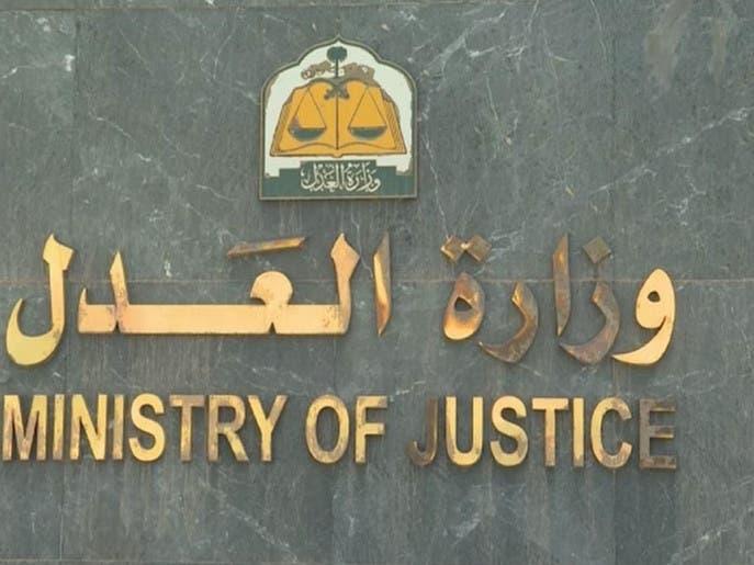 نشرة الرابعة | متحدث هيئة مكافحة الفساد يكشف تفاصيل 117 قضية فساد في السعودية