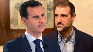 """الأسد يضع يده على """"سيريتل"""" المملوكة لرامي مخلوف"""